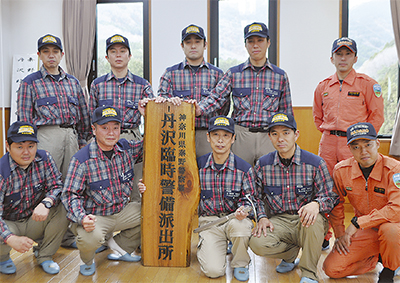 山の交番が丹沢に開所