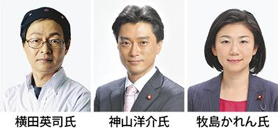 選挙戦へ準備加速