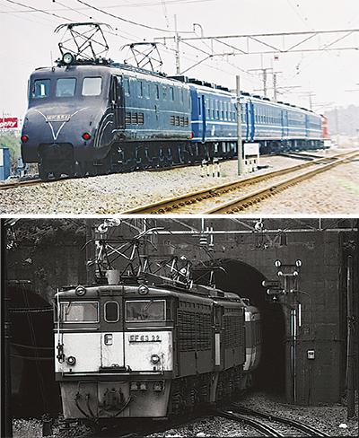 国鉄の電気機関車写真展
