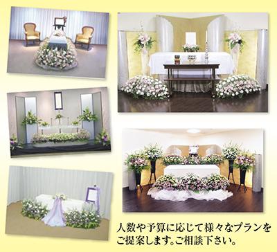 事前相談で葬儀の不安を解消