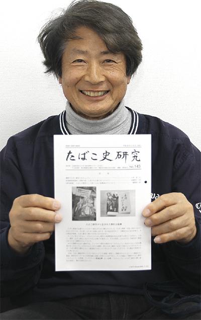 論文を書いた八木さん