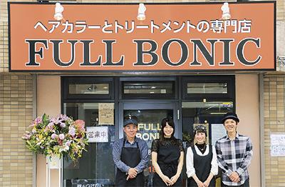FULL BONIC