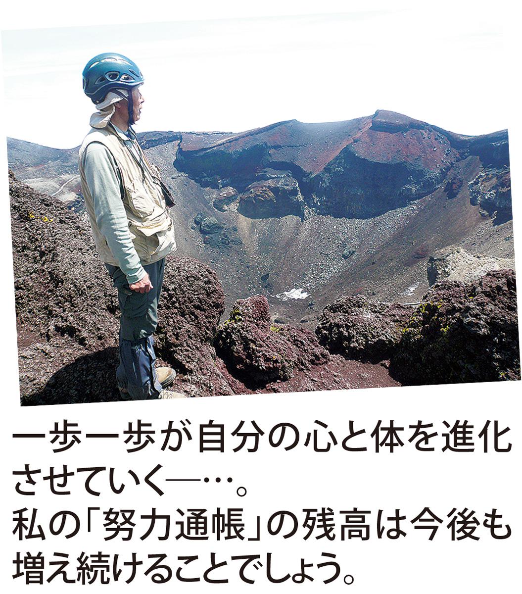 富士山といっしょ