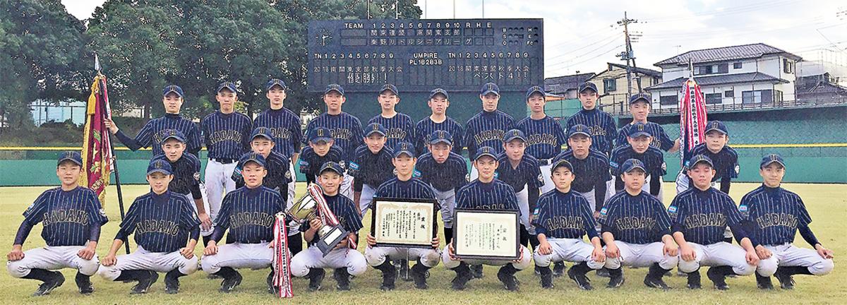 14年ぶり関東ベスト4