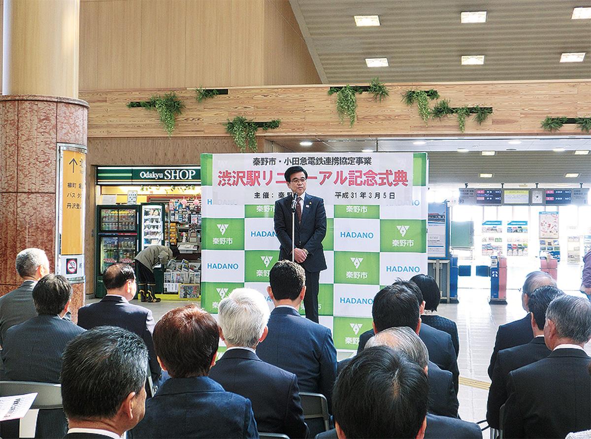 コンコースで挨拶する高橋市長