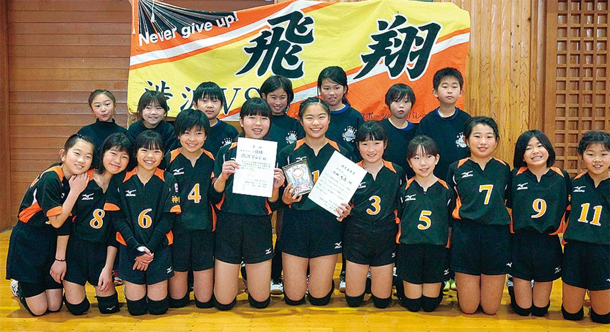 女子優勝の渋沢