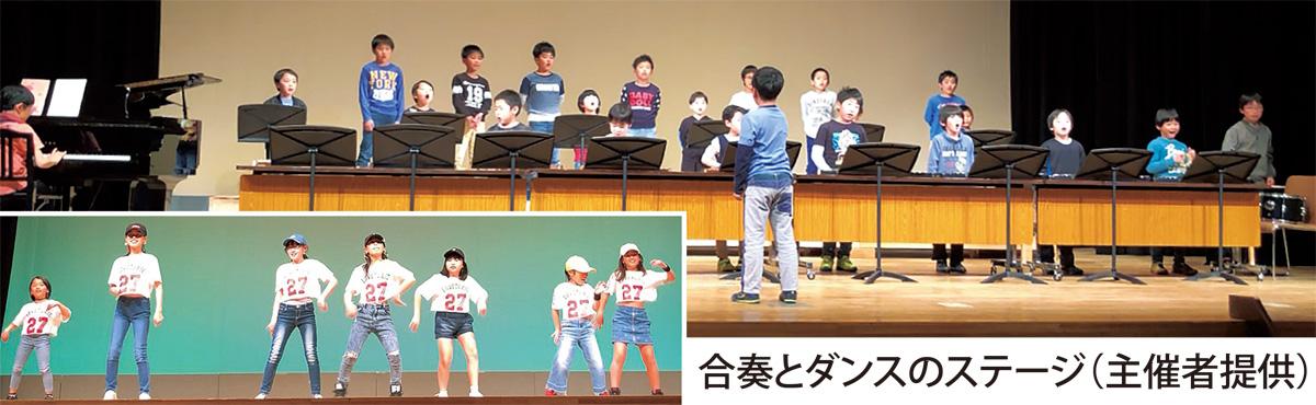 学童保育が合同で特技発表会