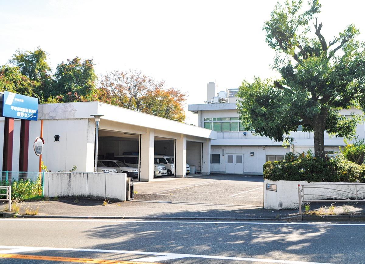 保健福祉事務所 移転へ 耐震診断の結果受け | 秦野 | タウンニュース