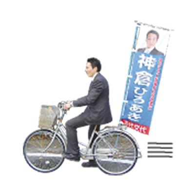http://www.townnews.co.jp/0610/images/kamikuraCyari_0101.jpg