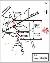 Found | タウンニュース | 神奈川 ...